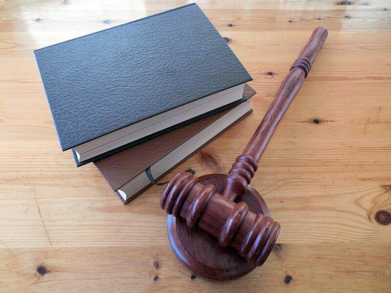 права суд